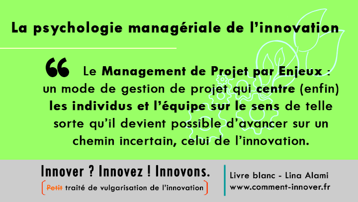 innovation MPE