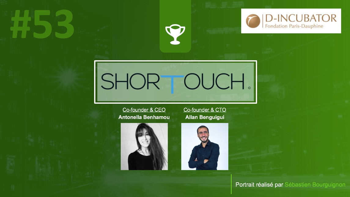 shortouch
