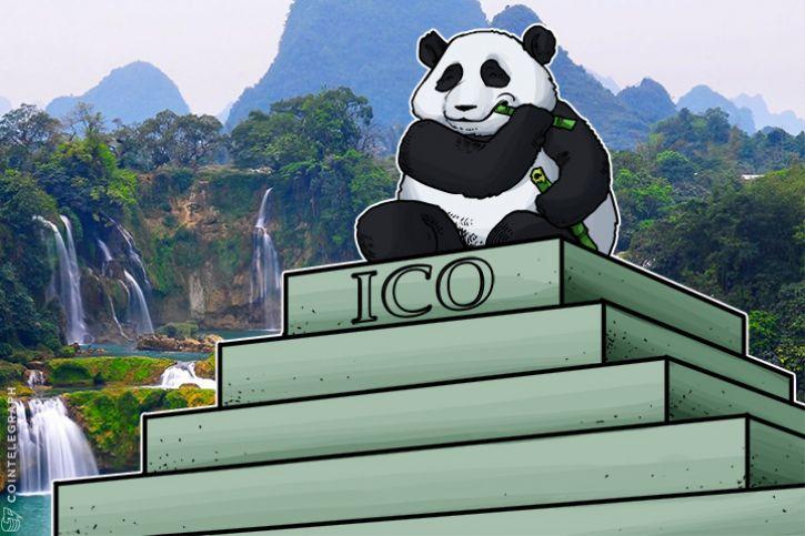 réguler les ico